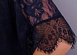 Квитка. Гипюровая блуза больших размеров. Синий., фото 5