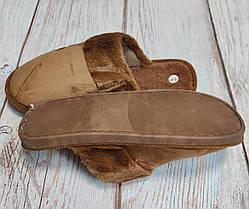 Мужские домашние теплые комнатные тапочки тапки коричневый 40/41р 26.5-27см, фото 2