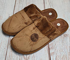 Мужские домашние теплые комнатные тапочки тапки коричневый 42-43р 27.5-28см