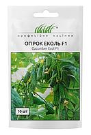 Семена огурца Эколь F1 10 шт. партенокарпический Syngenta 122684