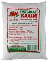 Сульфат калия  K-52%, 0,5 кг