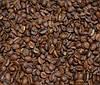 Кофе Арабика 20% Робуста  80%