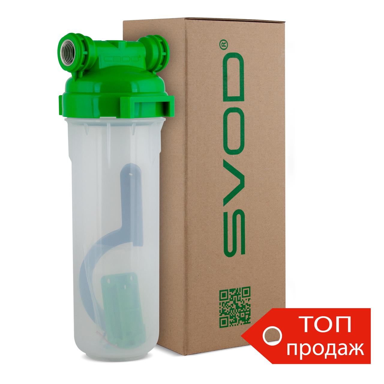"""СВОД Корпус магистрального фильтра 10"""" для холодной воды (с латунной резьбой L1/2)"""