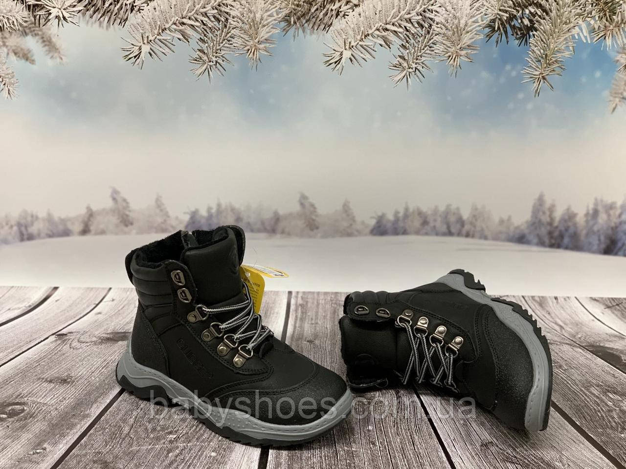 Зимние ботинки для мальчика, Clibee, черные, р.32-37, ЗМ-273