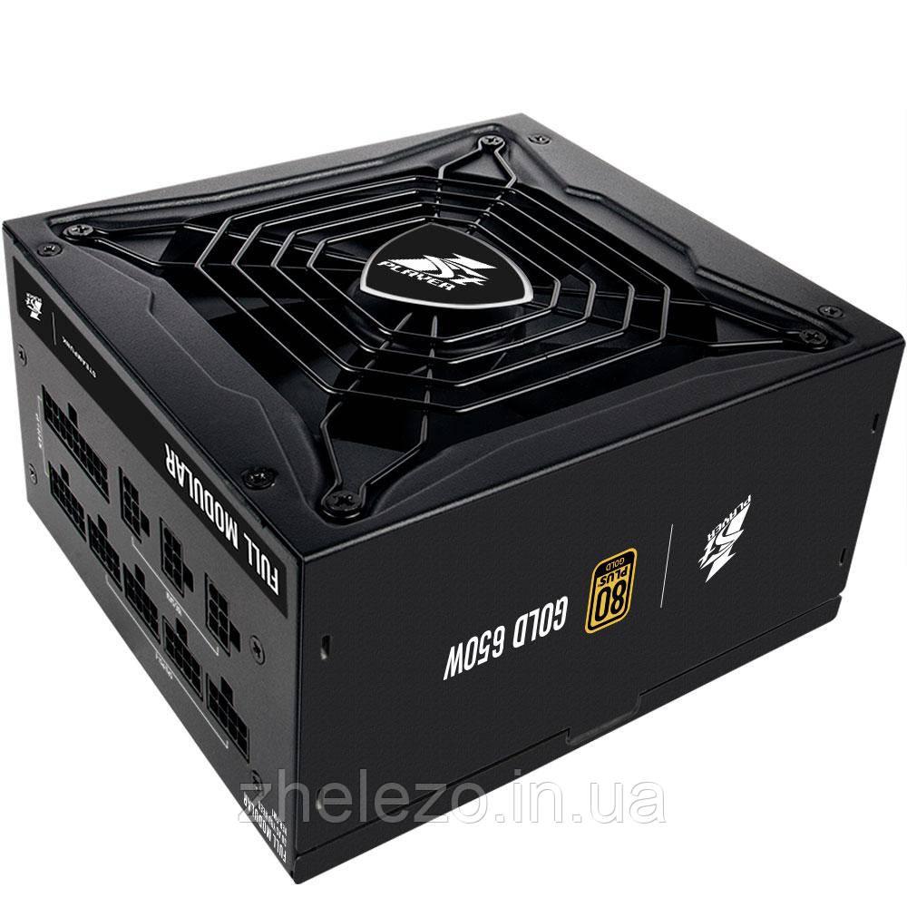Блок живлення 1stPlayer PS-650SP 650W, 80+ Gold, 14cm fan