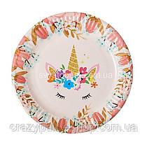Праздничная одноразовая тарелочка Сказочный Единорог