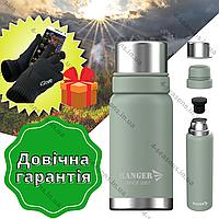 Термос 1,6 л с пожизненной гарантией для жидкости Термос Ranger Expert оливково-серый