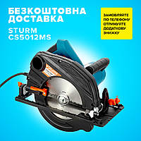 Пила циркулярная Sturm CS50190P / 1800 Вт / 185 мм / 3 года гарантия / профи