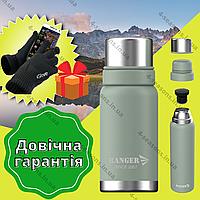 Термос 0,5 л с пожизненной гарантией для жидкости Термос Ranger Expert оливково-зеленый