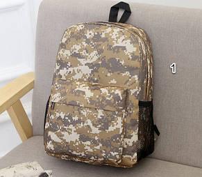 Камуфляжный  мужской рюкзак, фото 2