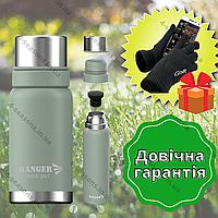 Термос 0,9 л с пожизненной гарантией для жидкости Термос Ranger Expert оливково-зеленый