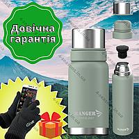Термос 0,75 л с пожизненной гарантией для жидкости Термос Ranger Expert 0,75 л