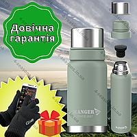 Термос 1,2 л с пожизненной гарантией для жидкости Термос Ranger Expert 1,2 л