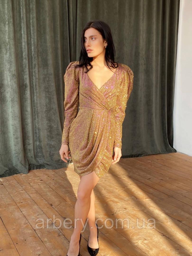 Шикарное блестящее платье с обьемным рукавом