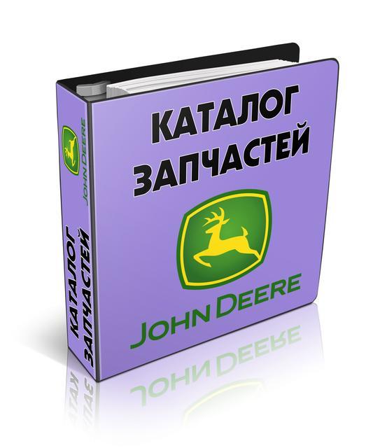 Каталоги запчастин John Deere Джон Дір