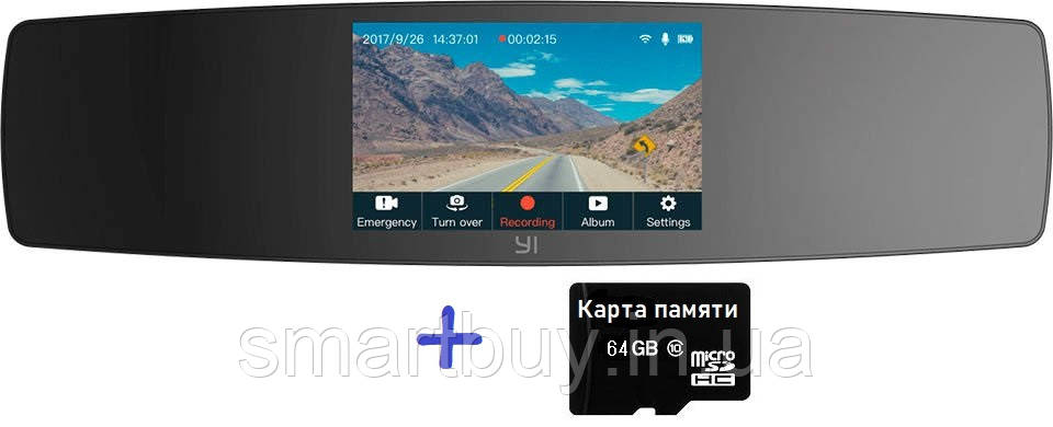 Видеорегистратор Xiaomi YI Mirror Dash Camera Black (YCS.1C17) (гарантия 12 месяцев) + Sd карта 64Gb