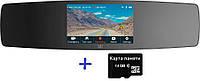 Видеорегистратор Xiaomi YI Mirror Dash Camera Black (YCS.1C17) (гарантия 12 месяцев) + Sd карта 64Gb, фото 1