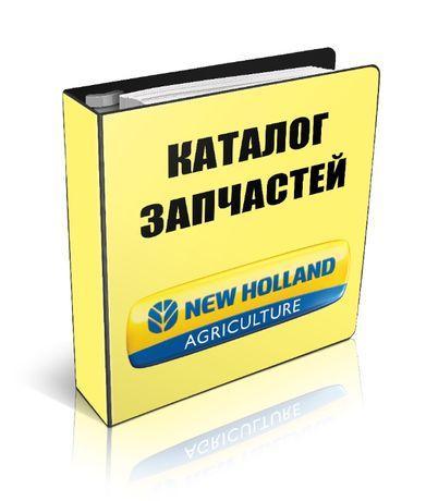 Каталоги запчастин New Holland Нью Холланд