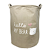 "Корзина ""hello my bear"" (коричневая)"