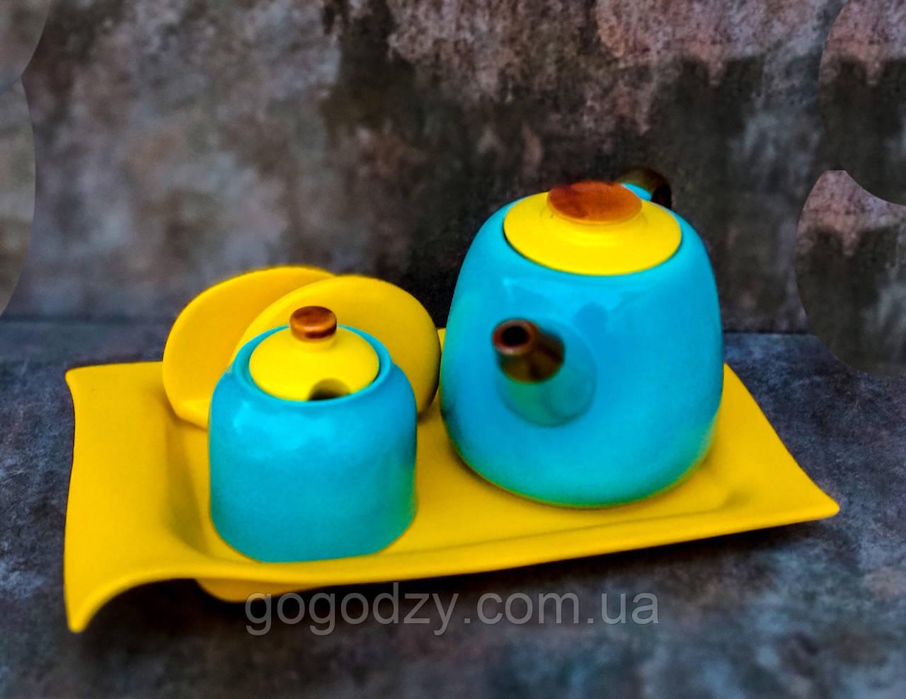 Чайний набір жовто-блакитний з підносом