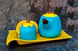 Чайний набір жовто-блакитний з підносом, фото 2