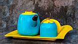 Чайний набір жовто-блакитний з підносом, фото 3