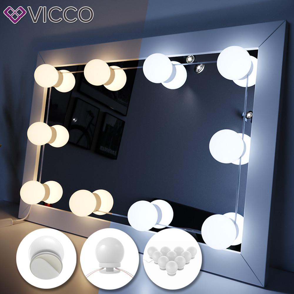 LED гирлянда для зеркала туалетного столика Vicco, 10 лампочек