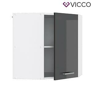 Верхня кутова шафа на кухню 57х57 Vicco, антрацит