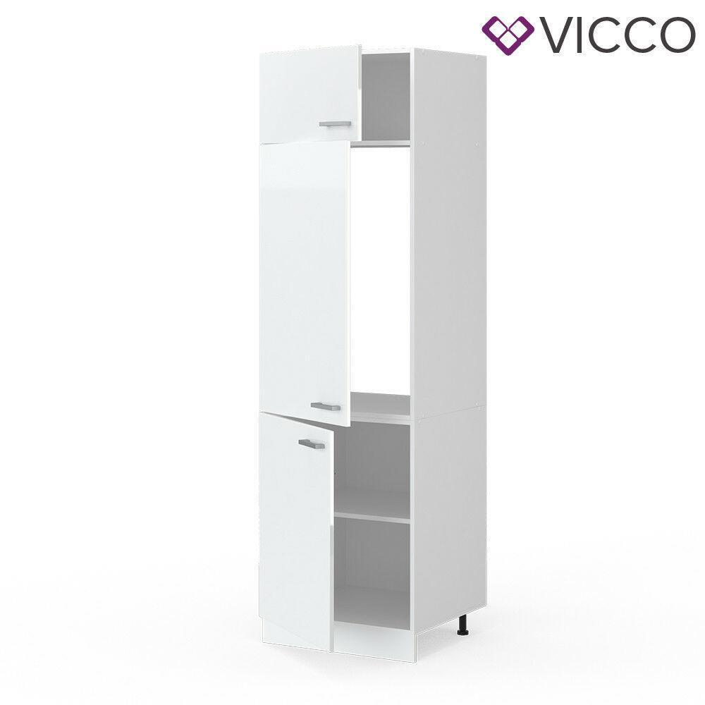 Высокий кухонный шкаф Vicco 60х207, белый