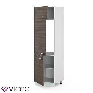 Висока кухонна шафа Vicco 60х207, даккар