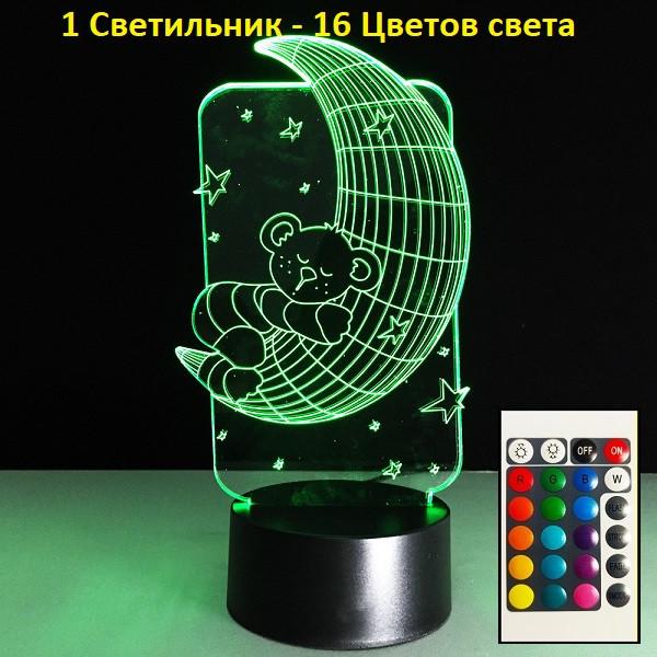 1 Світильник -16 кольорів світла! Світильник дитячий настільний Ведмедик на місяці, Світильник 3D