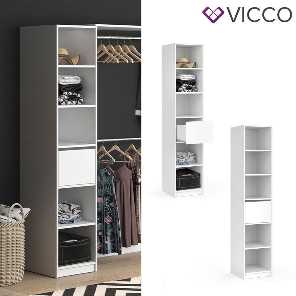 Гардеробный шкаф с ящиком 38х190 Vicco Visit, белый