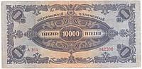Банкнота Венгрии 10000 пенго 1946  г., фото 1