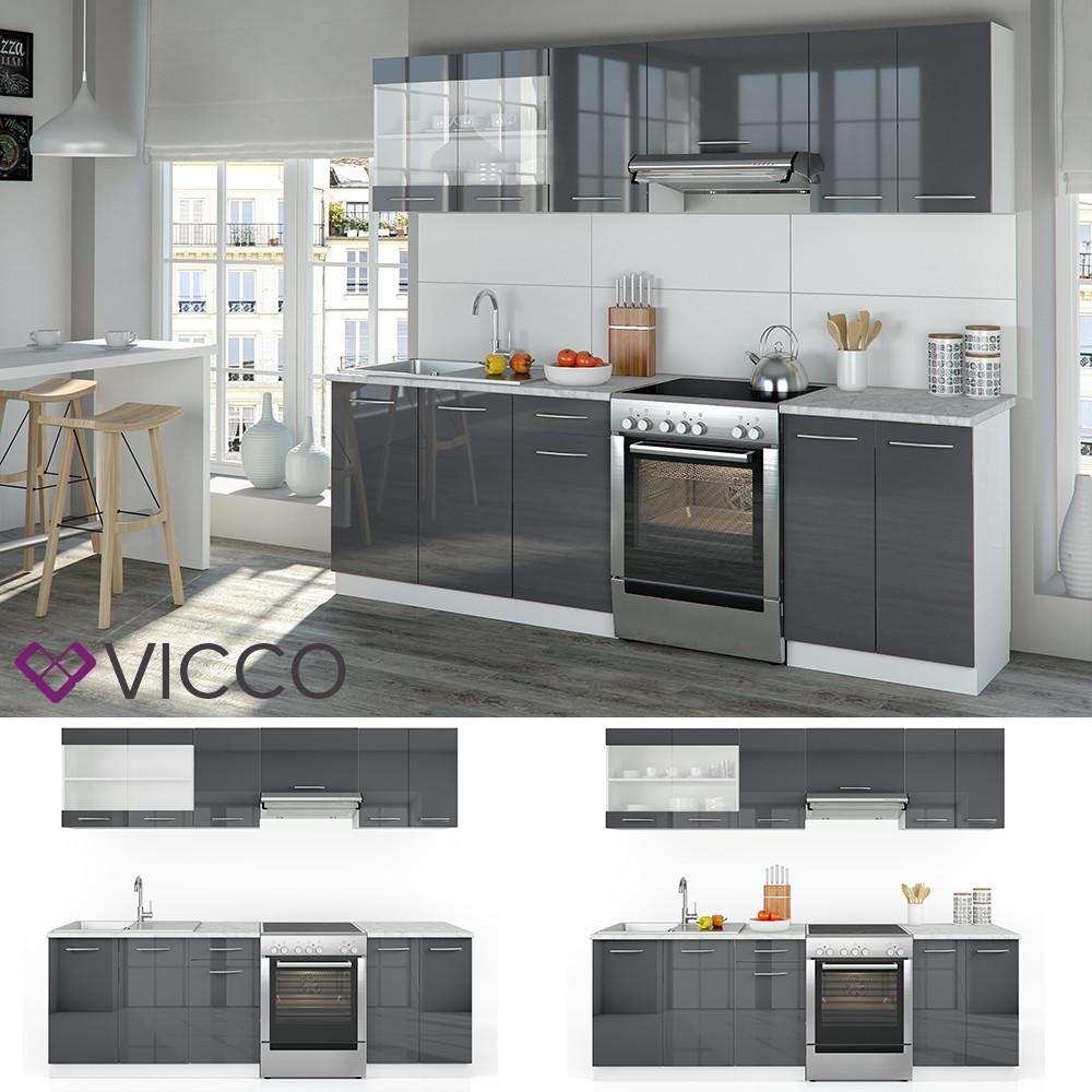 Готова кухня 240 см Vicco Raul, антрацит глянець