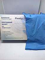 Голубые нитриловые перчатки Prestige Medical без пудры (blue), S