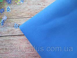 Фоамиран 1 мм, 50х50 см, цвет СИНИЙ