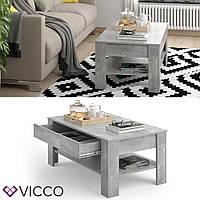 Журнальный стол с ящиком 110х65 Vicco Milan, бетон