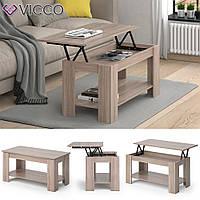 Журнальный стол трансформер 100х50 Vicco Lorenz, сонома