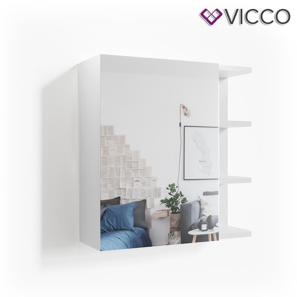 Дзеркальна шафа для ванної 64x62 Vicсo Fynn, білий
