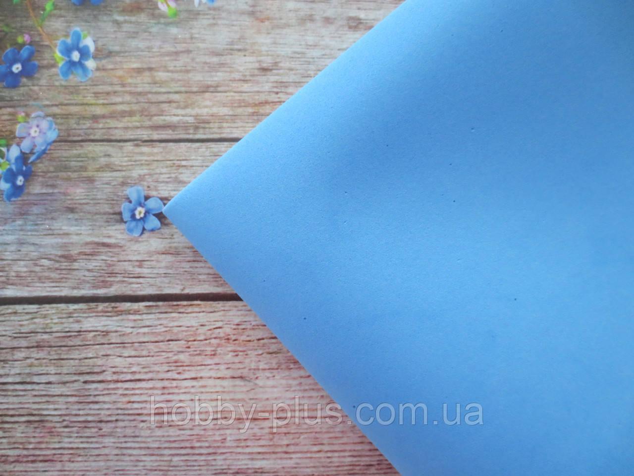 Фоамиран 1 мм, 50х50 см, цвет ТЕМНО-ГОЛУБОЙ