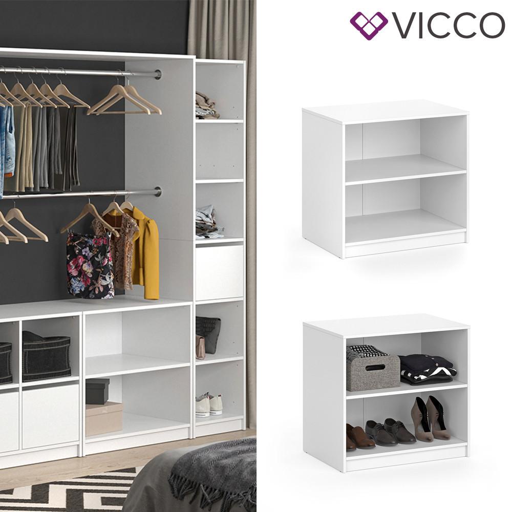 Комод для гардероба 74x68 Vicco Visit, 2 отделения белый