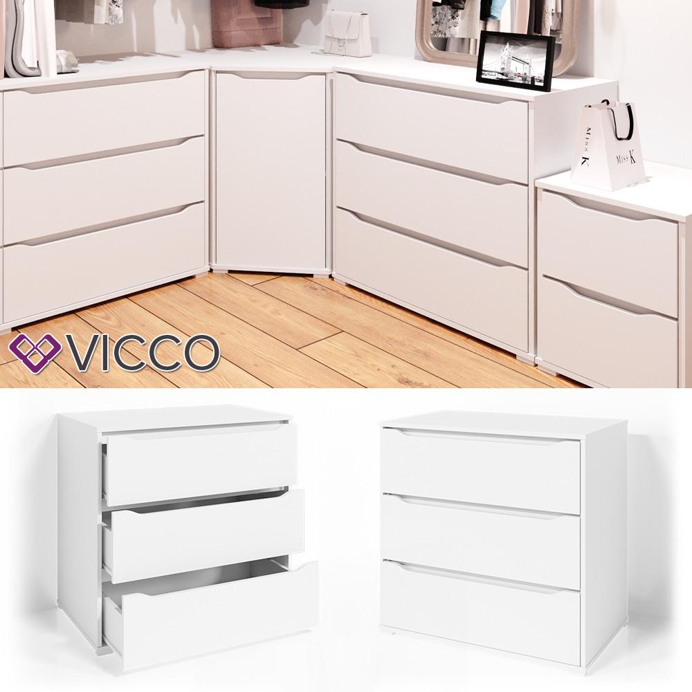 Комод з висувними шухлядами 80х48 Vicco Ruben, білий