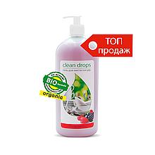 """СВОД Гель для мытья посуды """"Лесные ягоды"""", 1л"""