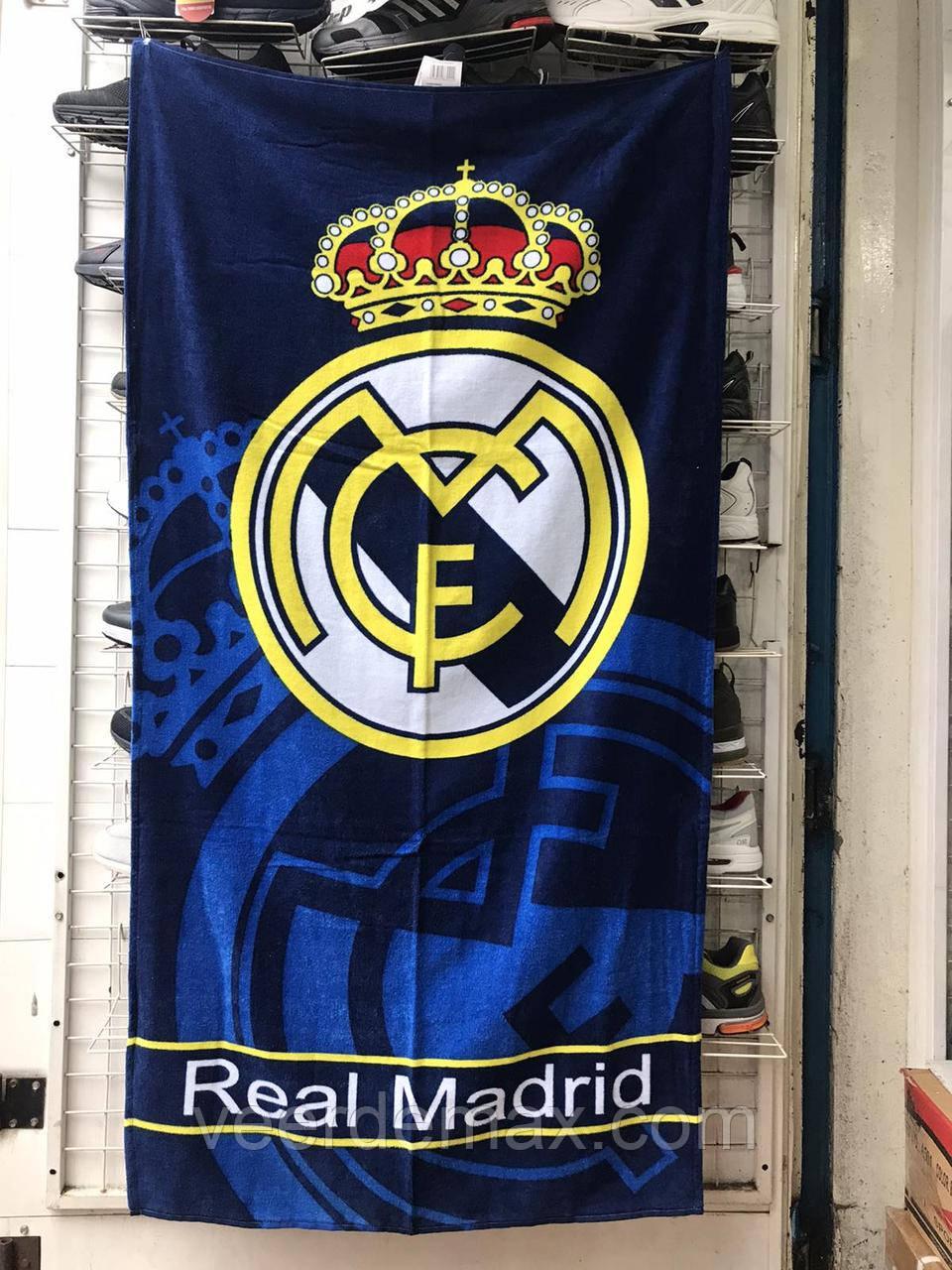 """Банне (пляжний) рушник ФК """"Реал Мадрид"""" з логотипом улюбленого футбольного клубу"""