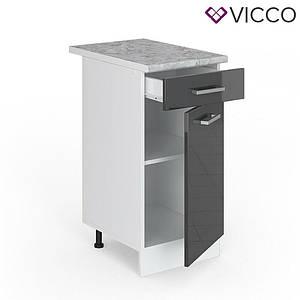 Кухонна тумбочка з шухлядою 40х46 Vicco, антрацит