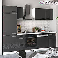 Кухонный гарнитур 270 см Vicco Optima, антрацит глянец