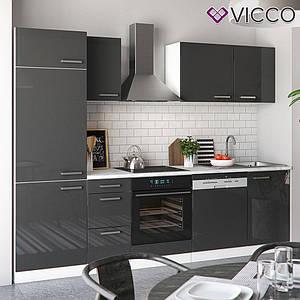 Кухонний гарнітур 270 см Vicco Optima, антрацит глянець