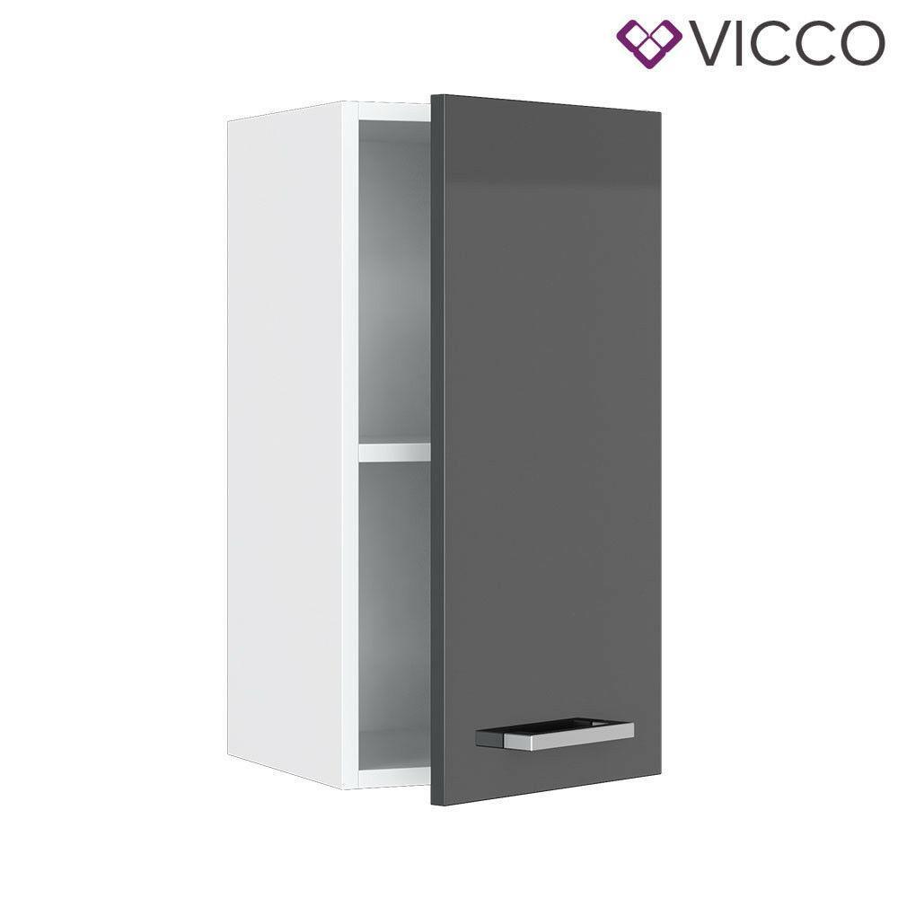 Кухонный модуль, верхний шкаф 30х31, антрацит