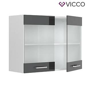 Кухонна скляна шафа 80х31 Vicco, антрацит
