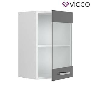 Кухонна скляна шафка 40х31 Vicco, антрацит